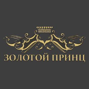 Банкетный зал Золотой Принц