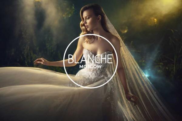 В поисках совершенного – идут в Blanche Moscow