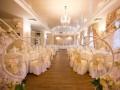 Свадебный центр Royal Wedding