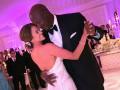 Вторая свадьба Майкла Джордана...