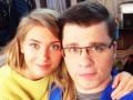 Кристина Асмус выложила в Сеть личные фото с Харламовым.