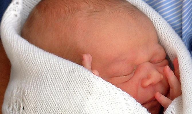 Герцог и герцогиня Кембриджские объявили имя новорожденного принца!