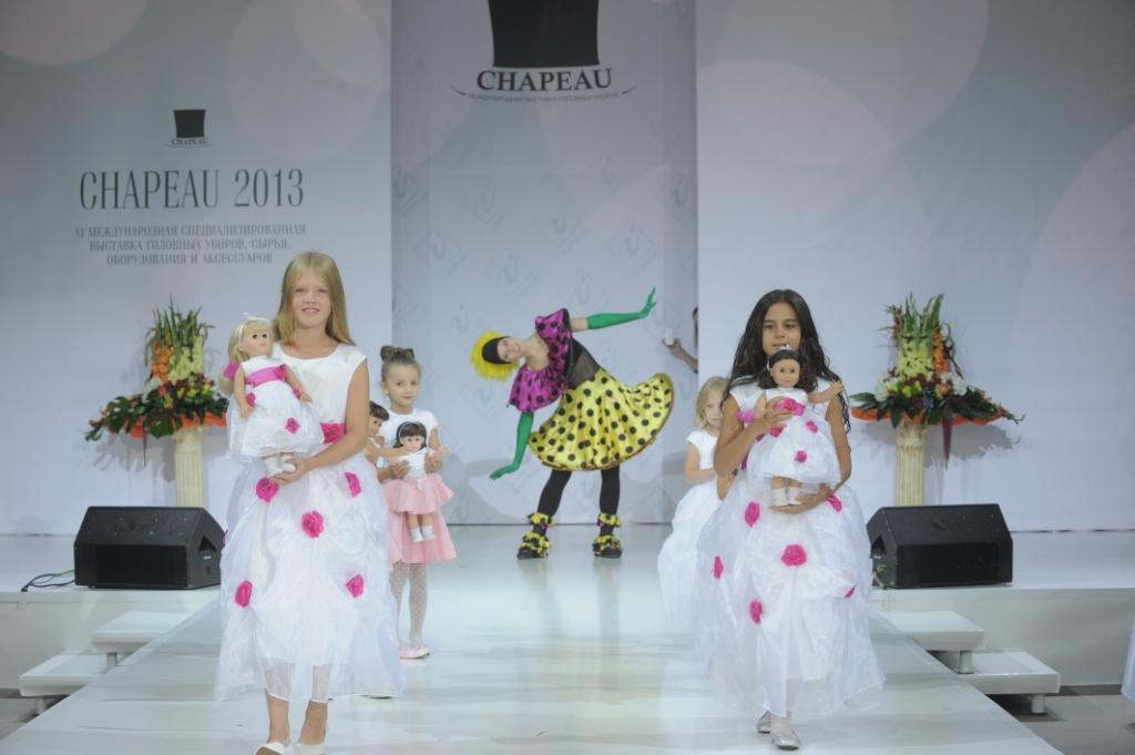 ХI выставка головных уборов CHAPEAU-2013