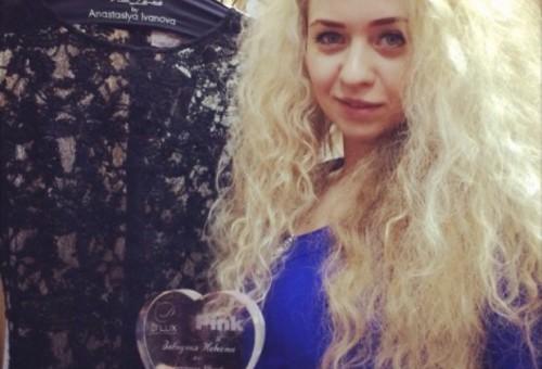 Дизайнер Анастасия Иванова стала завидной невестой!