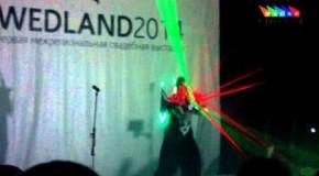Первая межрегиональная свадебная выставка Wedland 2014