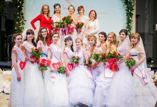 20апреля2014 г.финалТринадцатогоТюменскогофестиваля невест–2014.