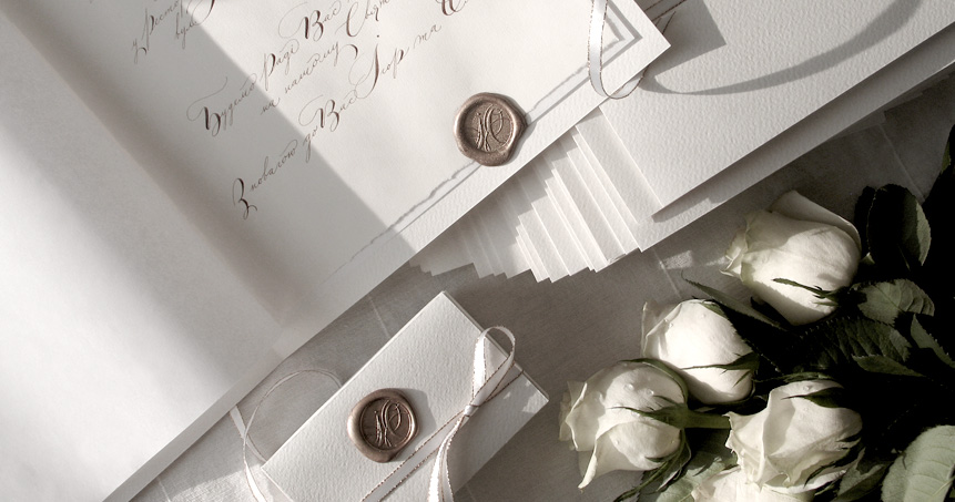 Какие свадебные пригласительные в моде в 2015 году?