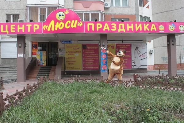 """Свадьба """"под ключ"""" от Центра праздника """"Люси"""""""