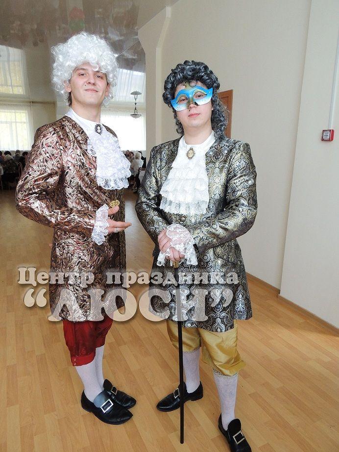 Аренда  мужских костюмов 17-18-го века