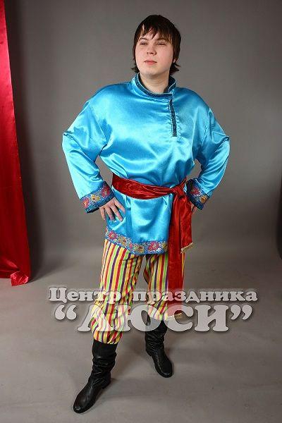 Аренда Костюм мужской   русский