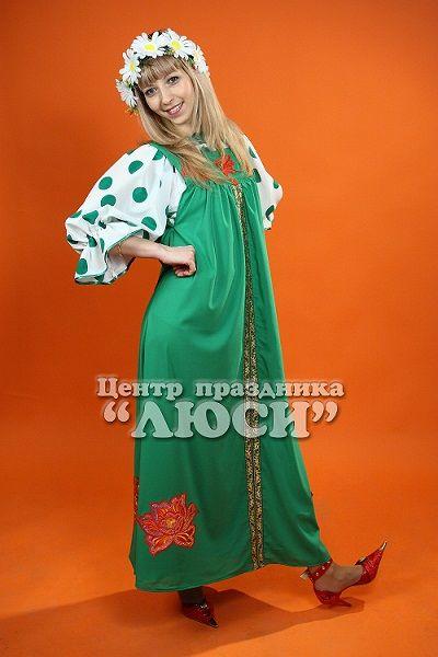 Женский костюм русский