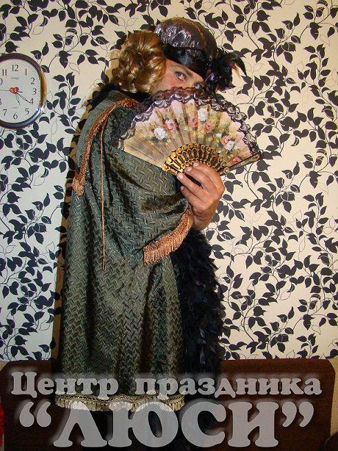"""Аренда карнавального  костюма  """"Донна Роза"""""""