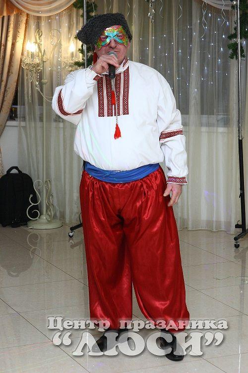 Костюм мужской  украинский