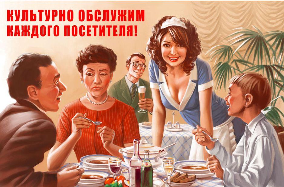 Реклама в ресторанах - совмещаем приятное с полезным