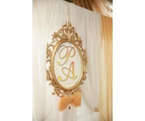 Прокат свадебного декора,  аксессуаров  на свадьбу, фотосессию