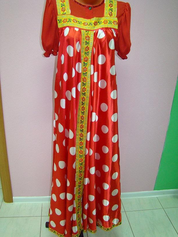 Аренда костюма  Русский женский