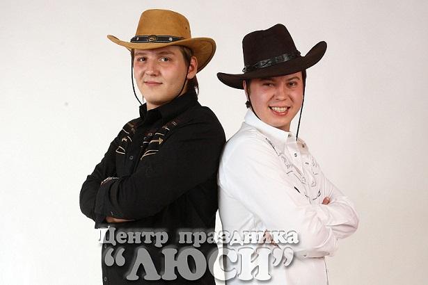 Аренда карнавальных костюмов для ковбойской вечеринки