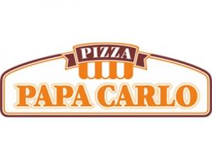 Пицца на дом – вкусное решение, доступное всем!