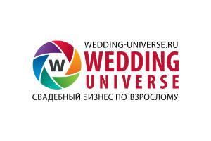 Третий международный форум свадебных специалистов Wedding Universe – «Свадебный бизнес по-взрослому»
