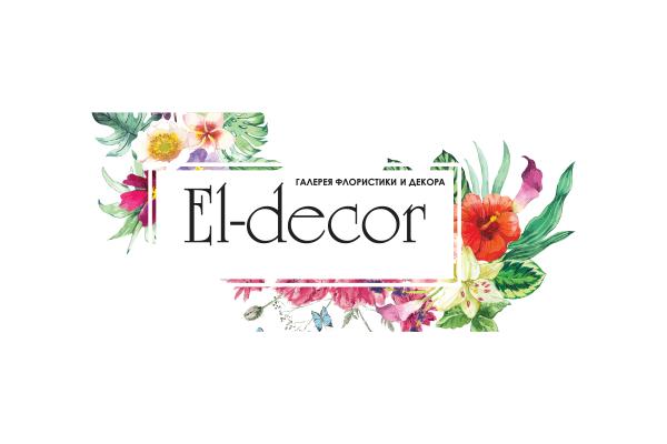 Флористика и дизайн от компании «El-decor»: интерьеры всем на зависть