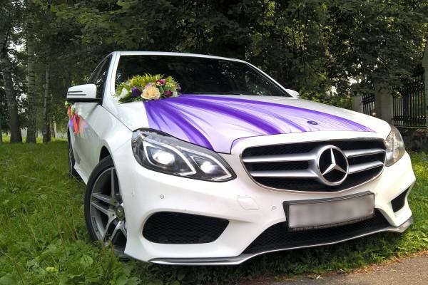Служба Проката Свадебных Авто.